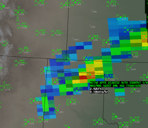 NESDIS QPE valid 2040 UTC December 21, 2013. Note the sample point comparison for the observation at KPYX (Perryton, TX).
